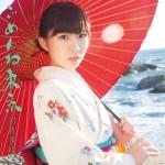 岩佐美咲 新曲「ごめんね東京」発売記念イベントを新橋で開催