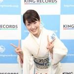 市川由紀乃 40歳の誕生日「ダブル成人式」で所信表明