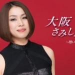 山本あき 中日スポーツにインタビュー記事