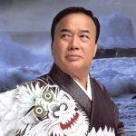 細川たかし 新曲「北海無法松」発売記念で三國シェフの料理を関係者に振る舞う