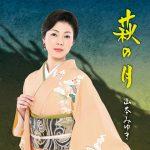 yamamoto_miyuki_haginotsuki
