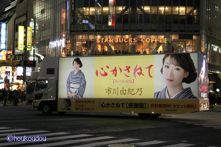 yukino_shibuya_0799edit