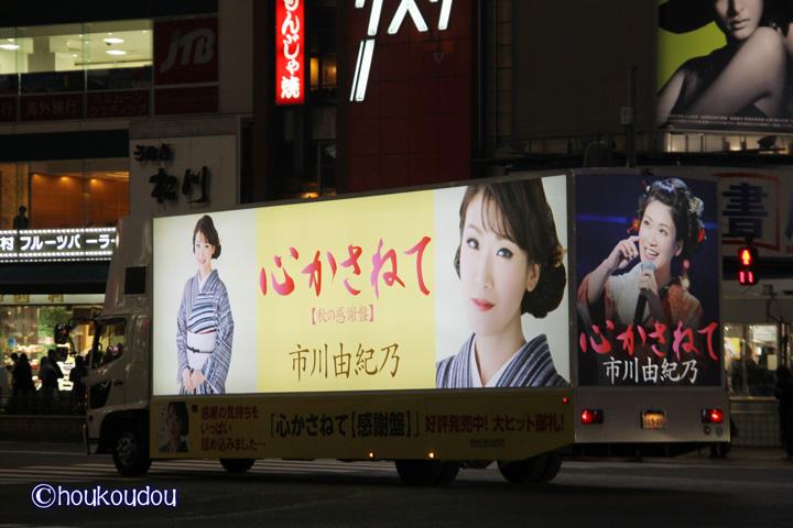 yukino_shibuya_0801edit
