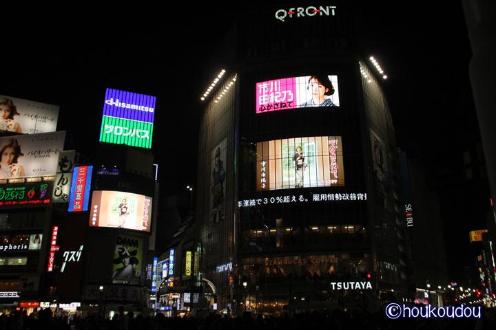 yukino_shibuya_0810