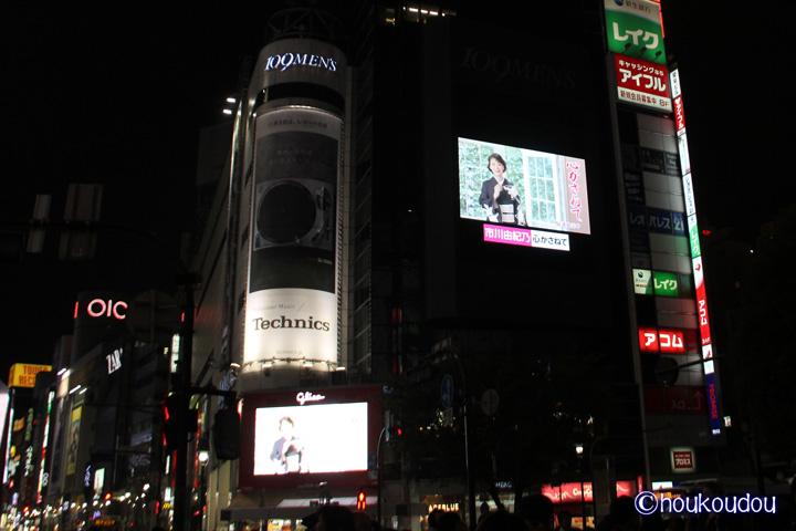 yukino_shibuya_0816