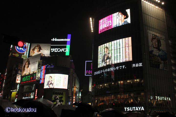 yukino_shibuya_0827
