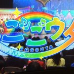 NHK「ごごウタ」第1回放送 小堺一機が笑いを引き出す生放送のトーク&歌番組