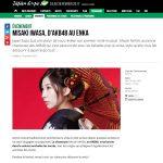 岩佐美咲 フランスで日本文化紹介イベントに出演 演歌を熱唱