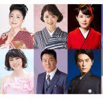 第68回NHK紅白歌合戦 出場歌手発表 丘みどりが初出場