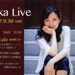 Amika 12年ぶりのライブ開催 隣り合い微笑み合う私たちの世界(1)