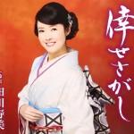 田川寿美 東京大神宮で新曲「倖せさがし」ヒット祈願