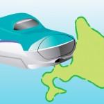 北島三郎、石川さゆり 缶コーヒーBOSSの北海道新幹線開業コラボCMに出演