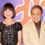 北島三郎の三女・水町レイコ 俳優・上地慶と結婚