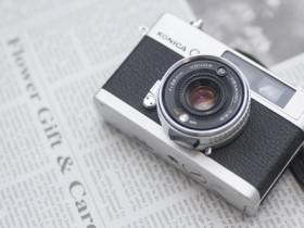 カメラと新聞