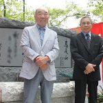 北島三郎「高尾山」の歌碑が建立される