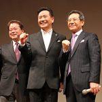 北川裕二 新曲「ついでおいでよ」発売記念イベント イリュージョンも披露