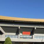 ピコ太郎 総勢46名ゲストと日本武道館公演 五木ひろしもサプライズ登場