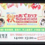 岩波理恵と小林奈々絵の一日限定ユニット、果たして練習の成果は…?「走れ!歌謡曲」スペシャルイベント