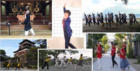 恋町カウンター/恋町ダンス