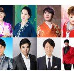 第69回NHK紅白歌合戦 出場歌手発表 純烈が初出場