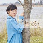 森山愛子 新曲「尾曳の渡し」ヒット祈願を深川不動堂で