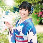 田川寿美 「恋はひといろ」ヒット御礼懇親会を開催