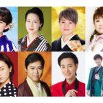 第70回NHK紅白歌合戦 出場者発表 演歌・歌謡の出場歌手は顔ぶれ変わらず