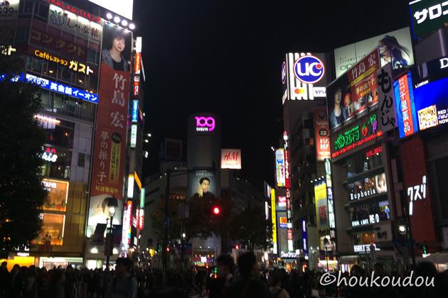 竹島宏「夢の振り子」大型広告01と02