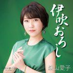 森山愛子 コンサートで31曲熱唱 幅広いカバー曲を披露